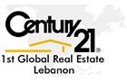 Real Estate in Lebanon: Elite Island SAL