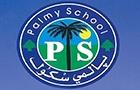 Schools in Lebanon: Palmy School