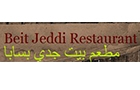 Restaurants in Lebanon: Beit Jeddi Restaurant
