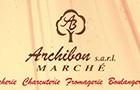 Supermarkets in Lebanon: Archibon Sarl