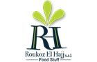 Food Companies in Lebanon: Roukoz El Hajj Sal