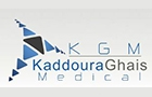 Medical Centers in Lebanon: Kaddoura Ghaith Medical Co Sal
