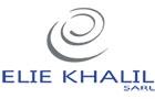 Pastries in Lebanon: Elie A Khalil Est