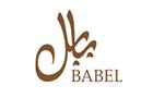 Restaurants in Lebanon: Babel
