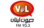 Radio Station in Lebanon: Voice Of Lebanon Vdl 933 Fm