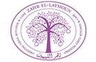 Cafes in Lebanon: Zahr ElLaymoun Restaurant