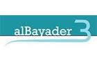 Companies in Lebanon: Al Bayader Printing Press