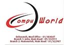 Companies in Lebanon: Compuworld Sarl