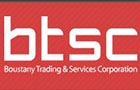 Companies in Lebanon: Boustany Trading & Services Corporation