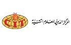 Schools in Lebanon: CIT Centre International Des Sciences Techniques