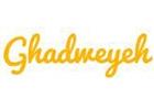 Restaurants in Lebanon: Ghadweyeh Restaurant