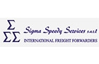 Shipping Companies in Lebanon: Sigma Speedy Services Sarl International Freight Forwarders