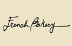 Bakeries in Lebanon: French Bakery
