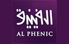 Wedding Venues in Lebanon: Al Phenic Restaurant