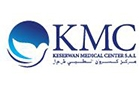 Hospitals in Lebanon: Keserwan Medical Center Sarl KMC