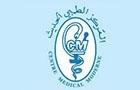 Clinic in Lebanon: Centre Medical Moderne