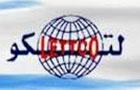 Shipping Companies in Lebanon: Lebanon Travel & Tourism Co Lettco Sarl