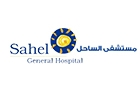 Hospitals in Lebanon: Sahel General Hospital