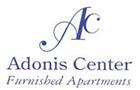 Hotels in Lebanon: Adonis Center