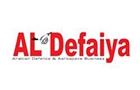 Companies in Lebanon: Al Defaiya