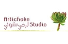 Companies in Lebanon: Artichoke Studio Sarl