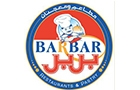 Restaurants in Lebanon: Barbar