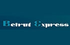 Shipping Companies in Lebanon: Beirut Express