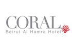 Wedding Venues in Lebanon: Coral Suites Al Hamra
