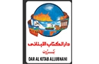 Companies in Lebanon: Dar Al Kitab Al Lubnani Publishing, Printing Editing