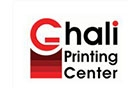 Companies in Lebanon: Ghali Copy And Printing Center Sarl