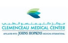 Medical Centers in Lebanon: John Hopkins CMC Clemenceau Medical Center
