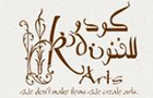 Companies in Lebanon: Kudu For Arts