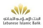 Companies in Lebanon: Lebanese Islamic Bank Sal