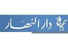 Companies in Lebanon: Les Editions Dar AnNahar Sal
