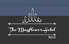 Hotels in Lebanon: Mayflower Hotel