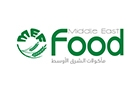 Companies in Lebanon: Middle East Food Magazine Mef