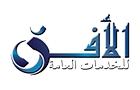 Embassies in Lebanon: Saudi Arabian Embassy