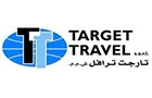 Travel Agencies in Lebanon: Target Travel SARL