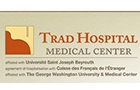 Hospitals in Lebanon: Trad Hospital