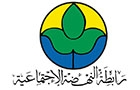 Ngo Companies in Lebanon: Social Advancement Association
