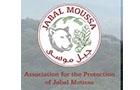 Ngo Companies in Lebanon: Jabal Moussa Biosphere Reserve