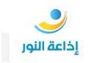 Radio Station in Lebanon: Al Nour Radio