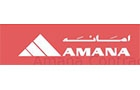 Offshore Companies in Lebanon: Amana Contracting Steel Buildings Sal Offshore