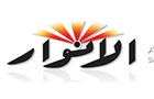 Companies in Lebanon: Anwar Al