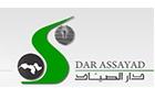 Companies in Lebanon: Dar Assayad Sal