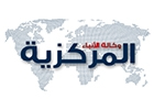 Companies in Lebanon: Fajr Al Ste De Presse Sarl