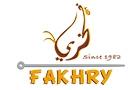 Restaurants in Lebanon: Fakhry Restaurant