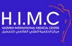 Medical Centers in Lebanon: Hazmieh International Medical Center