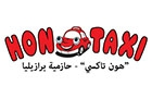 Taxis in Lebanon: Hon Taxi