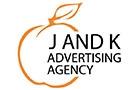 Advertising Agencies in Lebanon: Jk Advertising